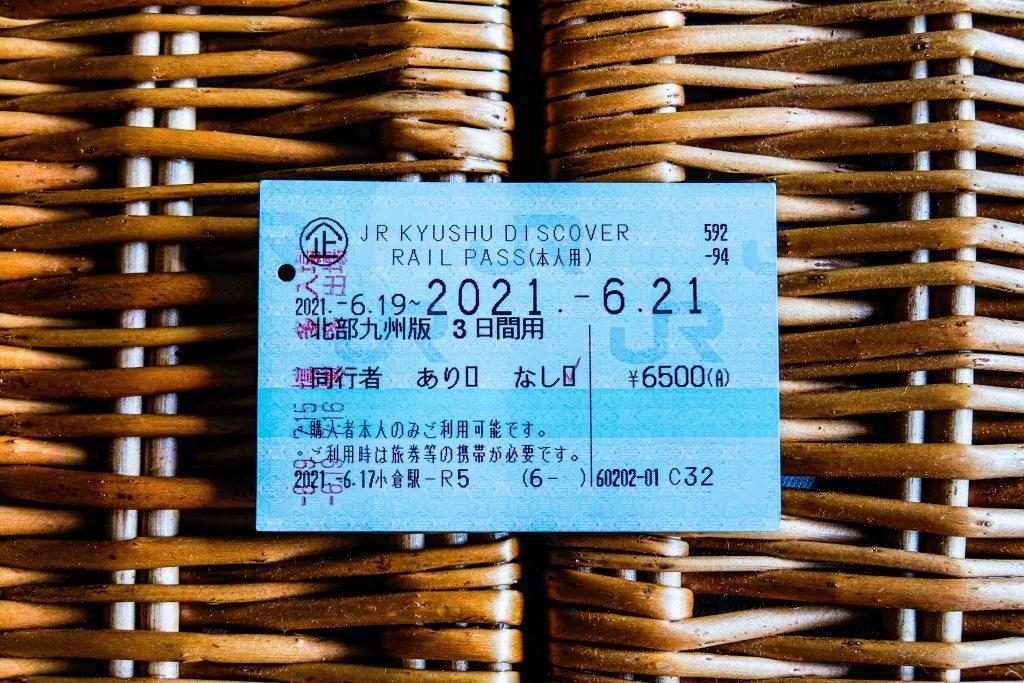 The First JR Kyushu Discover Rail Pass