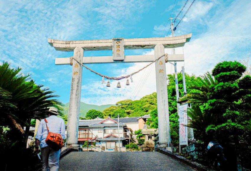 A Shrine in Obama, Nagsaki, Japan