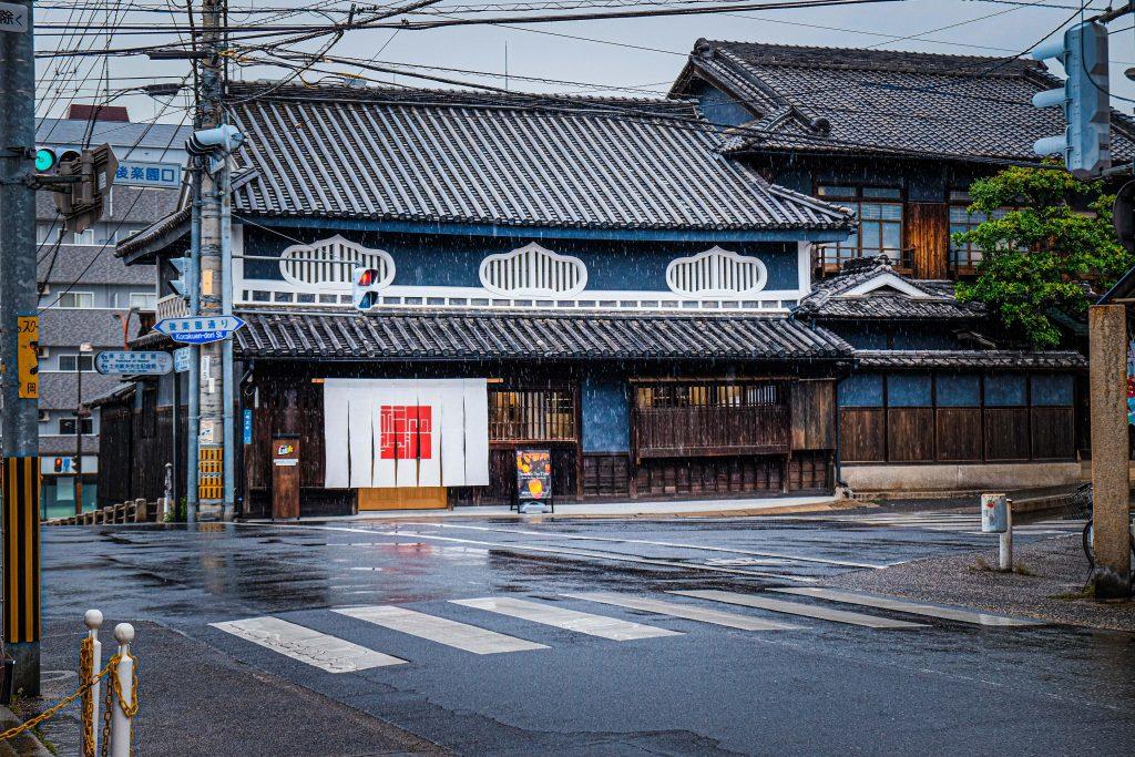 Teamlab Tea Time-Fukuoka Shoyu Gallery