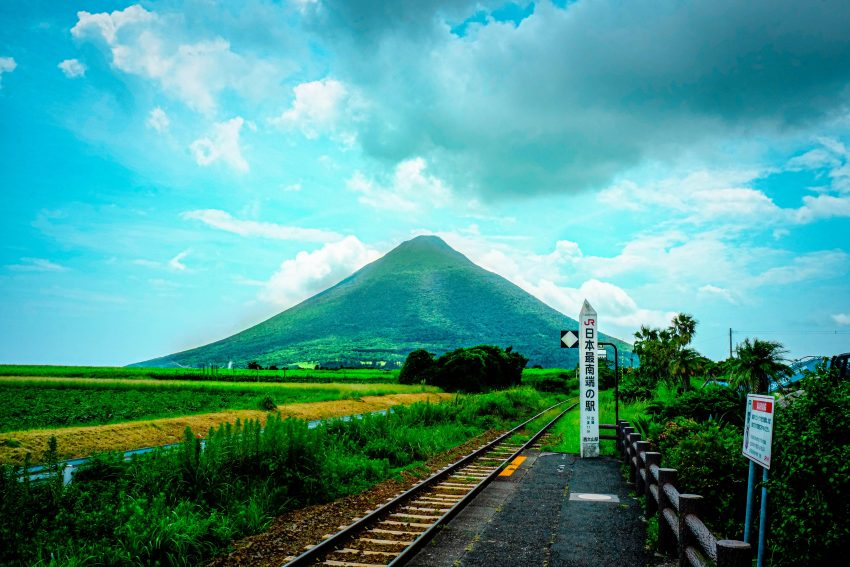 JR Kyushu's Nishi- Oyama is the southernmost station in Japan